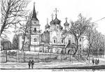 Храм князя Владимира в Старых Садах